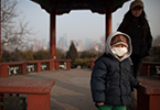 Air Pollution in China Thumbnail
